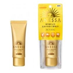 Krem do twarzy Shiseido - Japanstore