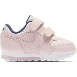 64ddad3696 Buty sportowe dziecięce Nike - taniesportowe.pl