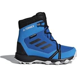7cc8f5b1a3d3aa Buty zimowe dziecięce Adidas gładkie sznurowane