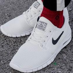 best sneakers 7293a 7e993 Buty sportowe męskie Nike SB
