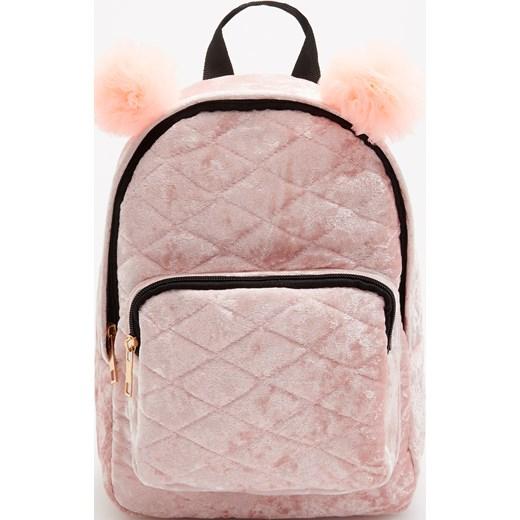 4818d6ca0d7c7 Plecak dla dzieci Reserved bez wzorów w Domodi