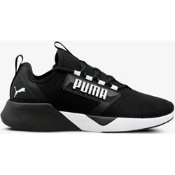 9c72656bb7dc3 Puma buty sportowe męskie wiązane
