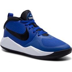 57bbfbe37695f8 Buty sportowe dziecięce niebieskie Nike sznurowane
