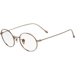 bde54738cbacee Okulary korekcyjne męskie giorgio armani, lato 2019 w Domodi