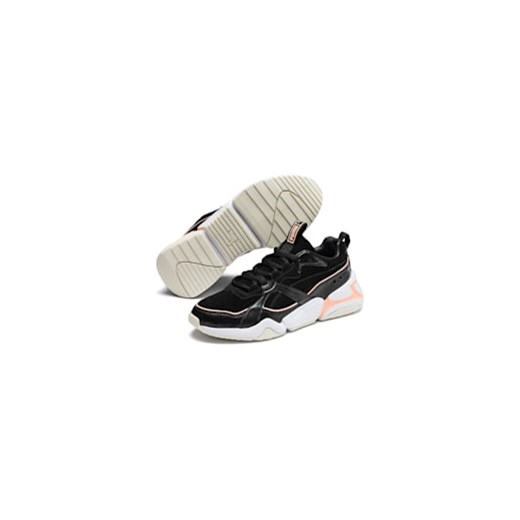 Buty sportowe damskie Puma casualowe młodzieżowe czarne płaskie bez wzorów