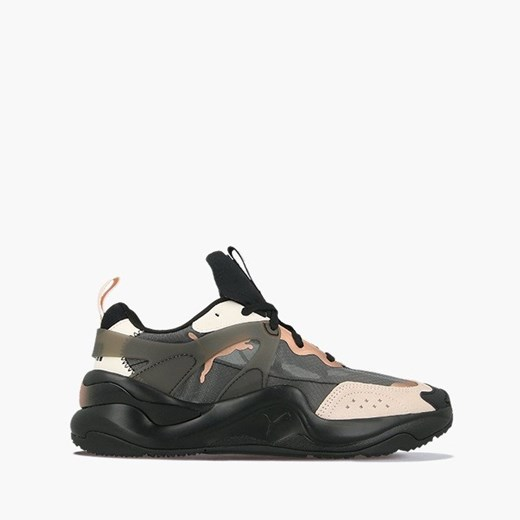Sneakersy damskie Puma na platformie sznurowane sportowe w