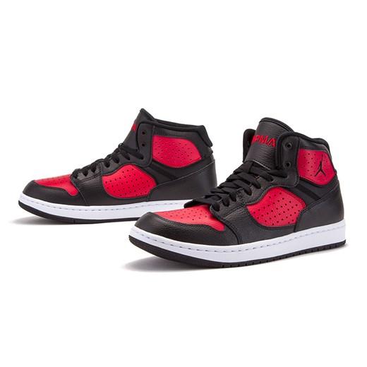 Buty sportowe męskie Nike air jordan wielokolorowe z