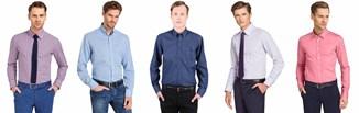 Koszule męskie na jesień