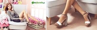 Wybierz sandały na lato z Eobuwie!